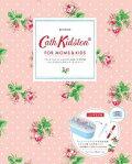 Cath Kidston for moms&kids