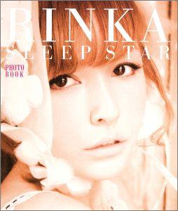 RINKA SLEEP STAR PHOTO BOOK