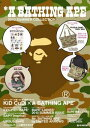 A Bathing Ape 2010 summer collection (e-mook)