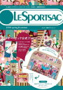 【予約】 LESPORTSAC 2010 spring & summer style1 35th アヴェニュー