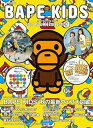 BAPE KIDS by a bathitng ape 2010 AUTUMN COLLECTION by a bathing ape (e-mook)