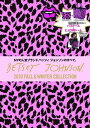 【予約】 BETSEY JOHNSON 2010 FALL & WINTER COLLECTION