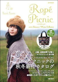 Rope Picnic 2010 AUTUMN / WINTER COLLECTION
