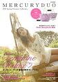 MERCURYDUO 2011 Spring/Summer Collection