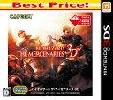 BIOHAZARD THE MERCENARIES 3D Best Price!