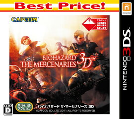 BIOHAZARD THE MERCENARIES 3D Best Price��