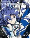 戦姫絶唱シンフォギアAXZ 2【Blu-ray】 [ 悠木碧...