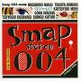 SMAP 004(�̾���)