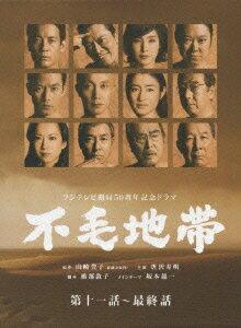不毛地帯 DVD-BOX 2 [ 唐沢寿明 ]の商品画像