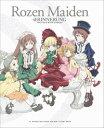 【予約】 TVアニメーション ローゼンメイデン ヴィジュアルブック Rozen Maiden ERINNERUNG