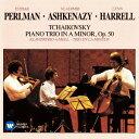 楽天楽天ブックスチャイコフスキー:ピアノ三重奏曲「偉大な芸術家の思い出に」 [ アシュケナージ、パールマン、ハレル ]