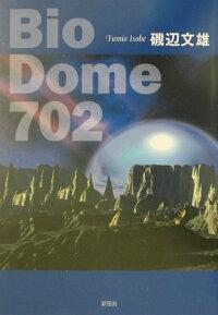 Biodome702