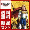 僕のヒーローアカデミア 1-17巻セット【特典:透明ブックカ...