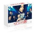 アリスの棘 DVD-BOX [ 上野樹里 ]