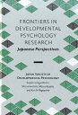 Frontiers in developmental psychology re Japanese perspectives 日本発達心理学会