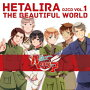 DJCD�֥إ���� The Beautiful World��Vol.1