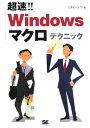 windows 98 画像