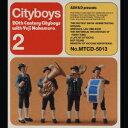 20th Century Cityboy...