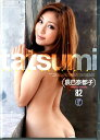 DVD>辰巳奈都子:tatsumi () [ 辰巳奈都子 ]