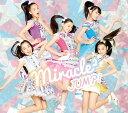 JUMP! (初回限定盤 CD+DVD) [ miracle2 from ミラクルちゅーんず! ]