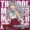 THE IDOLM@STER MASTER ARTIST 2 -FIRST SEASON- 06 四条貴音 [ 原由実 ]