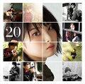 20 (初回限定盤 CD+DVD)