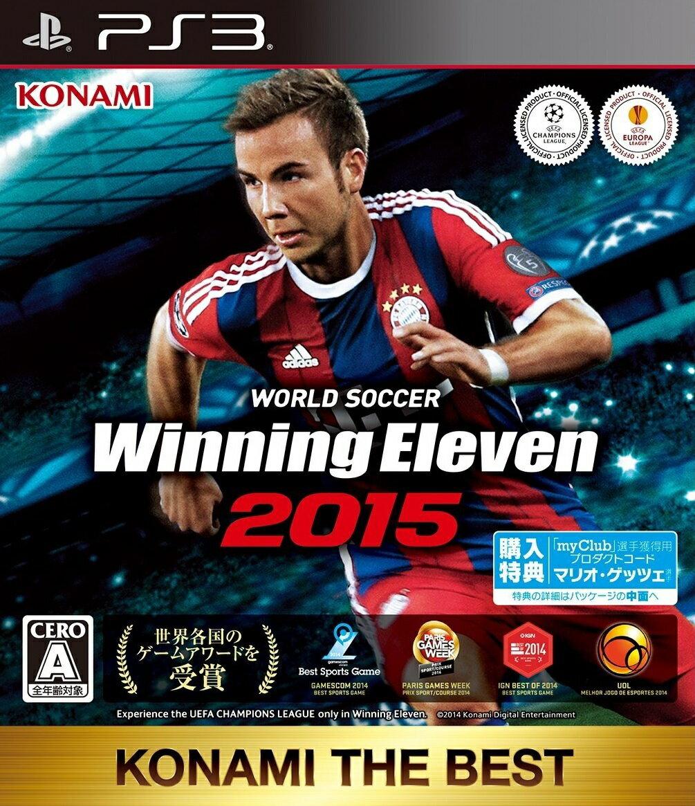 【予約】ワールドサッカーウイニングイレブン 2015 KONAMI THE BEST PS3版