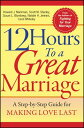 12 Hours to a Great Marriage: A Step-By-Step Guide for Making Love Last 12 HOURS TO A GRT MARRIAGE [ Howard J. Markman ]
