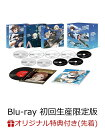 【楽天ブックス限定先着特典】ストライクウィッチーズ コンプリート Blu-ray BOX(初回生産限定版)(B2布ポスター)【Blu-ray】 [ 福圓美里 ]