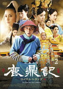 ��Ť�� �?��롦�ȥ��� DVD-BOX2