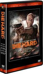 ダイ・ハード DVDコレクション