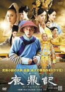 ��Ť�� �?��롦�ȥ��� DVD-BOX3