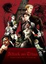 劇場版「進撃の巨人」Season 2 -覚醒の咆哮ー(初回限定版BD)【Blu-ray】 [ 梶裕貴 ]
