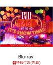 """【先着特典】EXILE ATSUSHI LIVE TOUR 2016 """"IT'S SHOW TIME!!"""" 豪華盤(スマプラ対応)(B2サイズ・ライブフォト・ポ..."""