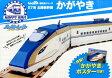 ハッピーレール E7系北陸新幹線かがやき [ hacomo ]