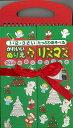 楽天楽天ブックス【バーゲン本】かわいいぬりえ クリスマスー1・2・3さいたっぷりあそべる [ 24色の色えんぴつ付き ]