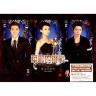 ��͢���ס� �����åס��ӡ��ȡ��������Ūĩ��(��������� CD+DVD)