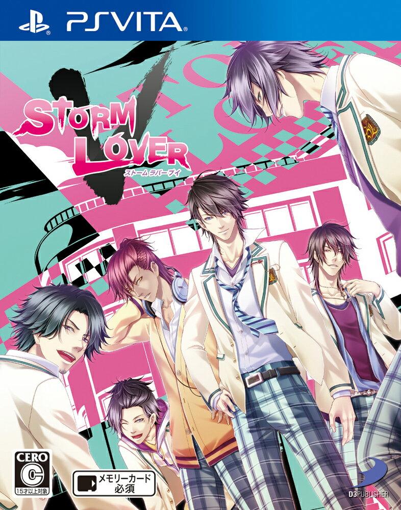 STORM LOVER V