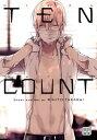 Ten Count, Volume 1 [ Rihito Takarai ]