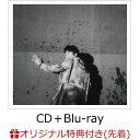 【楽天ブックス限定先着特典】30th ANNIVERSARY ORIGINAL ALBUM「AKIRA」(初回限定LIVE映像「KICK-OFF STUDIO LIVE『序』」盤 CD+Blu-ray)【初回プレス仕様】 (レコード型コースター) [ 福山雅治 ]