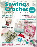 �ڥС������ܡ�Sewing��Crochet��vol��3