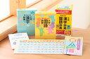 【楽天ブックス限定セット・DVD教材「辞書引きマスター」付】チャレンジ小学国語・漢