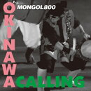 OKINAWA��CALLING��STAND��BY��ME