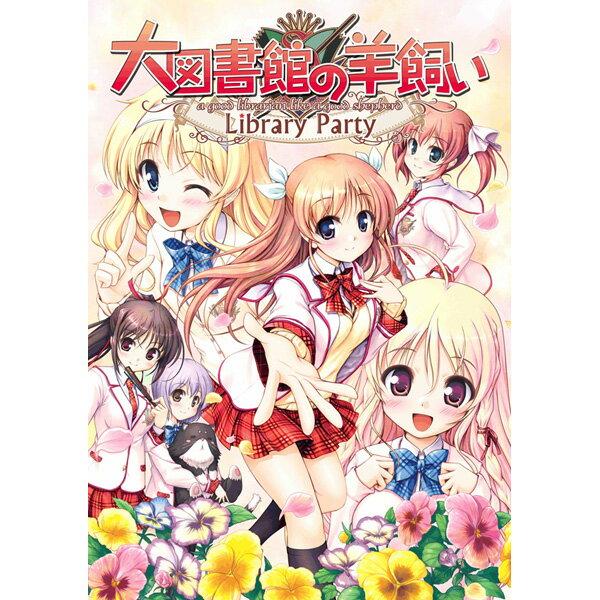 【予約】大図書館の羊飼い -Library Party- 初回限定版