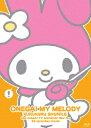 TVアニメ2ndシーズン『おねがいマイメロディ くるくるシャッフル!』ぶる〜れい【Blu-ray】 [ 宮川知子 ]
