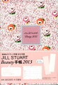 JILLSTUART BEAUTY��Ģ 2013
