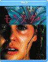 モンスター【Blu-ray】 [ シャーリーズ・セロン ]