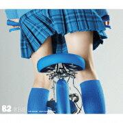 team B 2nd stage 会いたかった 〜studio recordings コレクション〜/AKB48