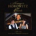 器樂曲 - 4手で捧げるホロヴィッツへのオマージュ Homage to HOROWITZ on 4 Hands [ 伊賀あゆみ&山口雅敏デュオ ]