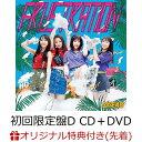 【楽天ブックス限定先着特典】タイトル未定 (初回限定盤D CD+DVD) (生写真付き) [ SKE48 ]